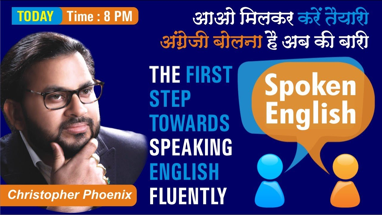 """Spoken English """"The first step towards speaking English Fluently"""""""