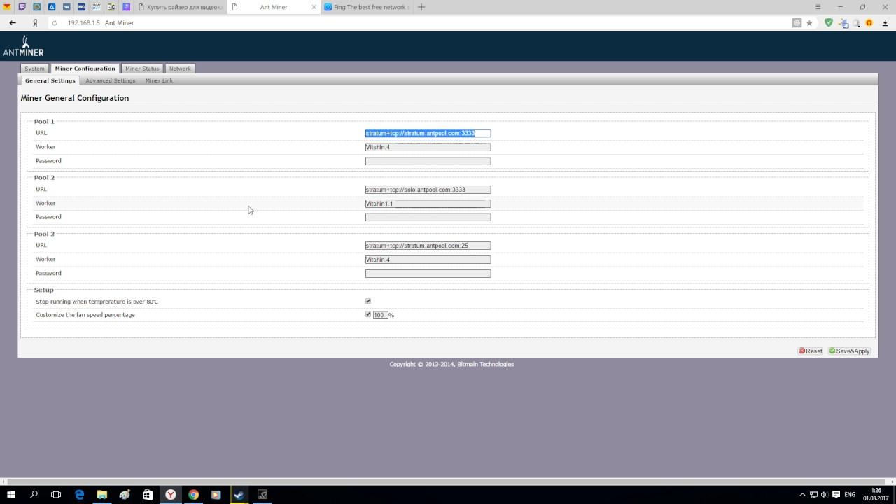 Antminer s5 подключение и настройка фото дата центра яндекс