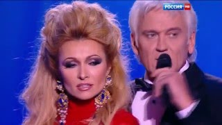 Анжелика Агурбаш и Александр Маршал - Небо на двоих (Шоу В. Юдашкина 2016)