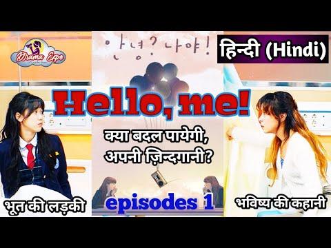 Download Hello, Me! (2021) episode 1 in Hindi ।। Explanation।। Korean drama series ।। Drama Expo