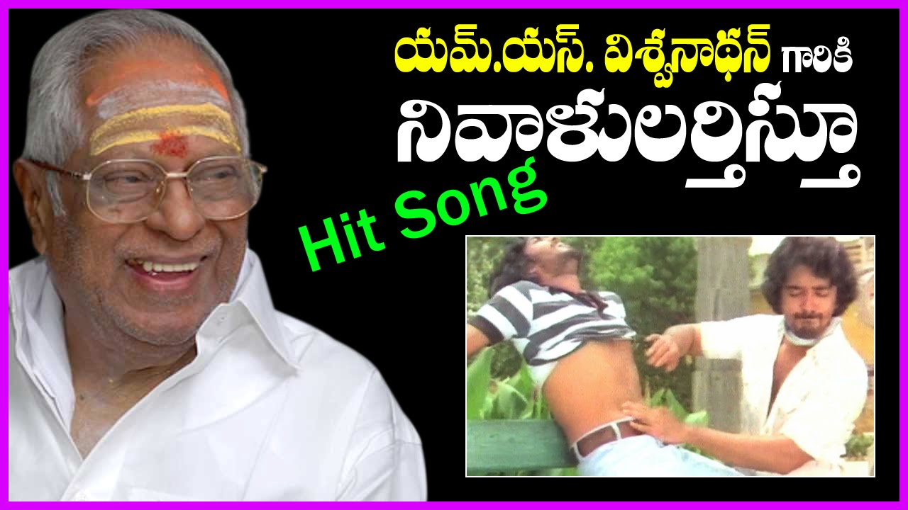 Akali rajyam telugu mp3 songs free download