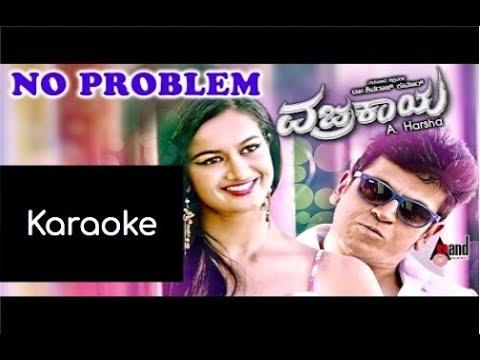No problem (Karaoke)
