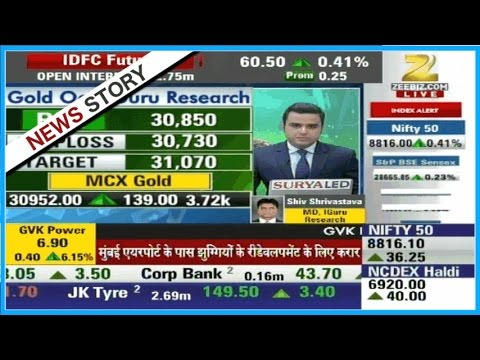 Mandi Live | Gold and Silver price rises up, MCX Gold at 30953