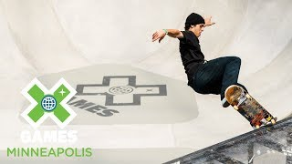Men's Skateboard Park: FULL BROADCAST | X Games Minneapolis 2018