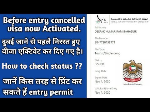 Before entry cancelled Dubai visa reisued | how print entry permit | UAE Visa Reisued from YouTube · Duration:  2 minutes 52 seconds