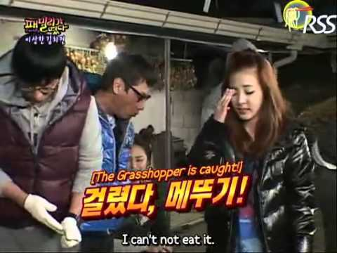 Family Outing Dara 2ne1 And Uee Part 9