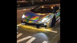 Lamborghini - One word for this ?