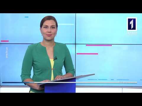 Новини Кривбасу 6 квітня 2020: видужала пацієнтка з COVID-19, безкоштовний проїзд