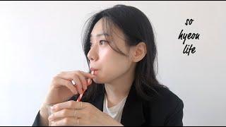 소현라이프ep03 / 소현라이프 인 울산/ 고향 방문기…