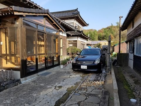 Tour Of A Japanese House In Akita Japan