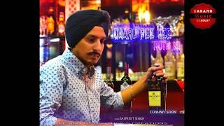 Daaru Pee Ke Roye Ni (cover song)     Gurjass    Deepa bilaspuri    Latest song 2017   