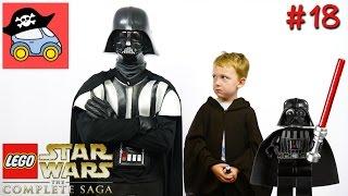 👽 #18 ДАРТ ВЕЙДЕР. Lego Star Wars The Complete Saga. Месть Ситхов — Жестянка