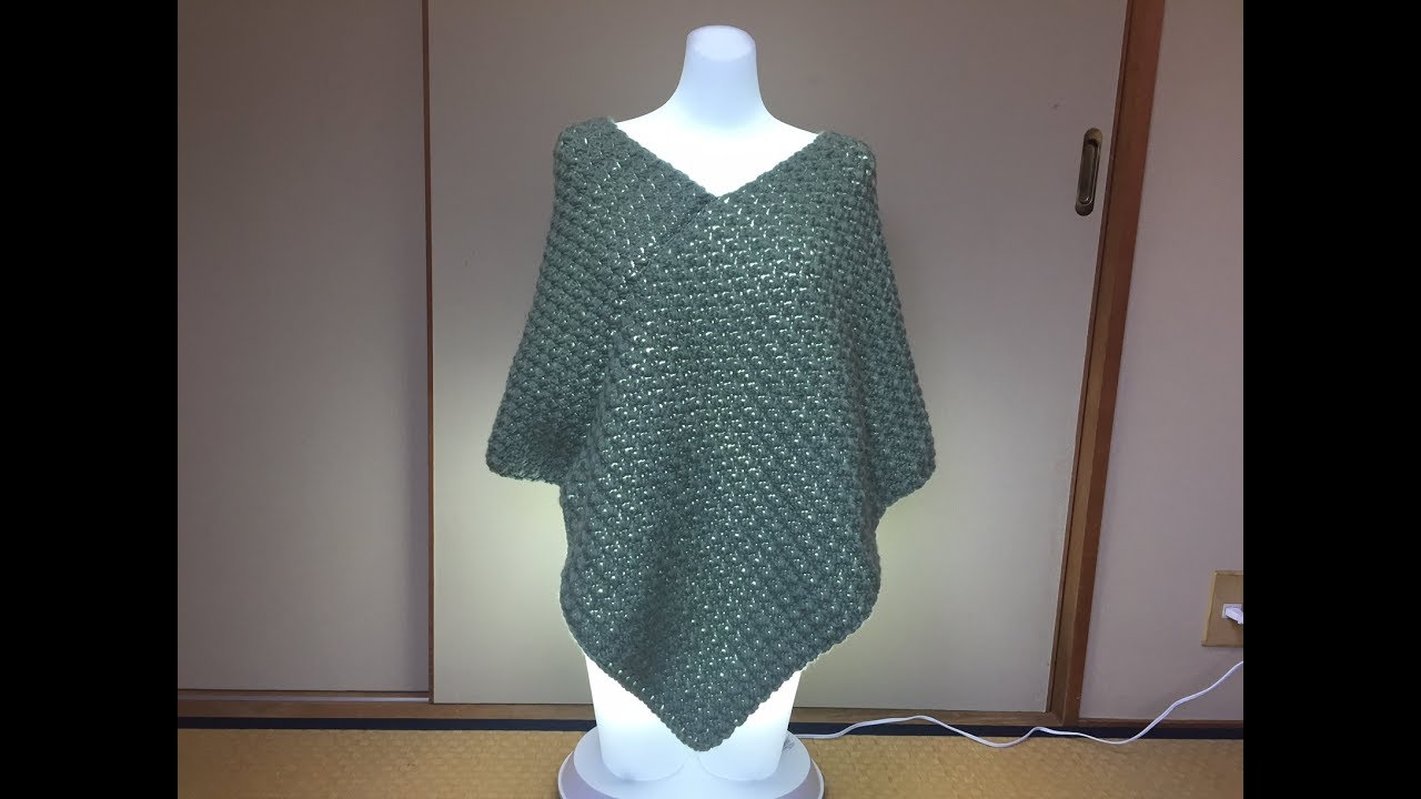 Crochet Simple And Easy Poncho How To Put Together A One Piece