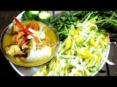 របៀបខម៉ាំ, Khor Mam - Cambodia Foods , Asia Foods |  មេផ្ទះ (Housewife)