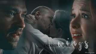 • jackson & april   wings