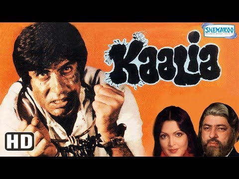 Kaalia HD  Amitabh Bachchan  Parveen Babi  Pran  Superhit Hindi Movie With Eng Subtitles
