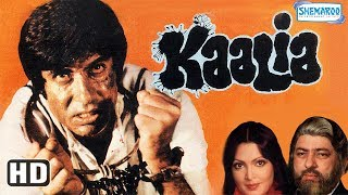 Kaalia  Hd  - Amitabh Bachchan | Parveen Babi | Pran - Superhit Hindi Movie  With Eng Subtitles