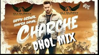 Charche DJ sunny rpr dhol mix Gippy Grewal  new djpunjab song download link in description 🙏