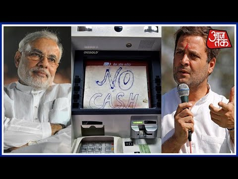 Rahul Gandhi Slams PM Modi Over ATMs Going Dry; Is This Modiji's Ache Din Questions? Rahul Asks