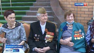 В Конаковском районе женщинам-ветеранам Великой Отечественной войны вручили ключи от квартир
