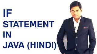If Statement in Java (HINDI/URDU)