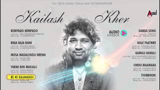 Listen To Kailash Kher