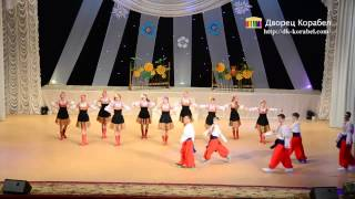 "Танц-клуб ""Экстрим"" ДК Корабел - ""Калинка малинка"""
