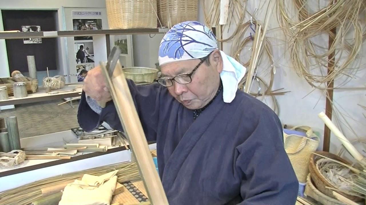 八女伝統工芸館 竹細工 〜Bamboo work of Yame〜