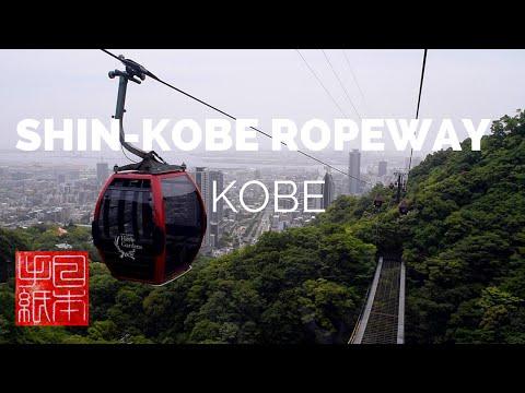 Shin Kobe Ropeway, Kobe Japan