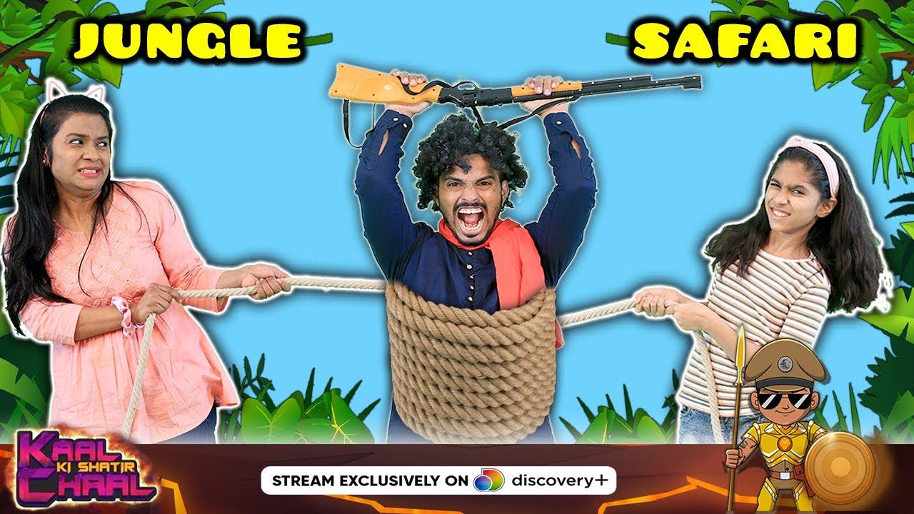 Pari Chali Jungle Safari Karane   Fun Story   Pari's Lifestyle