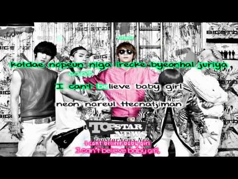 BIGSTAR - Hot Boy lyrics