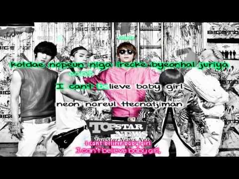BIGSTAR - Hot Boy Lyrics