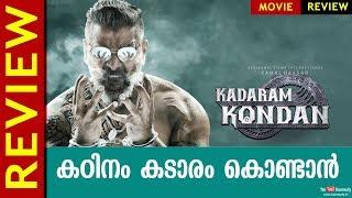 Kadaram Kondan Tamil Movie Review | Vikram | Kaumudy TV