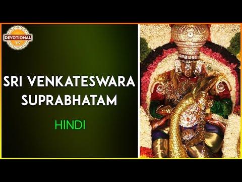 Sri Venkateswara Suprabhatam   Lord Balaji Slokas And Mantras With Hindi Lyrics   Devotional TV
