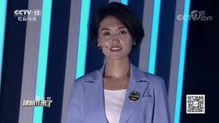 《律师来了》 20191130 寻找破局之道| CCTV社会与法