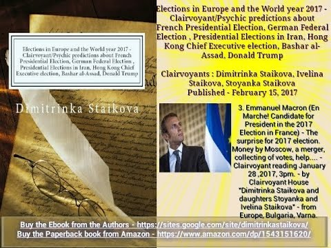 Macron's victory on the first round of French Election 2017 predicted by Clairvoyant D. Staikova