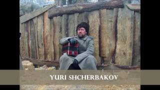 Chant cosaque   Имел я деньги пребольшие par Yuri Shcherbakov