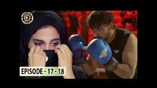 Aisi Hai Tanhai Episode 17 & 18 - 3rd Jan - Nadia Khan , Sami Khan & Sonya Hussain