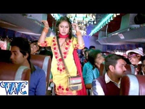 बस में लड़की से छेड़खानी - Bhojpuri Comedy Scene - Uncut Scene - Comedy Scene From Bhojpuri Movie