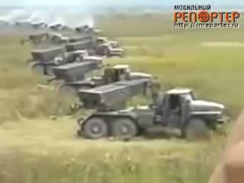 Оружие! Мощь ракетной установки Град СМОТРЕТЬ!