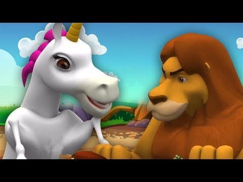 Лев и единорог мультфильм