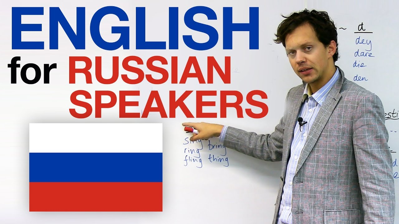Pronunciation Of Spoken Russian To