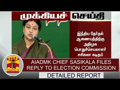 DETAILED REPORT: AIADMK Chief Sasikala files reply to Election Commission | Thanthi TV