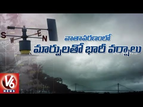 Weather Report: Cumulonimbus Clouds Effect On Telugu State | Heavy Rains To Continue For 5 Days | V6