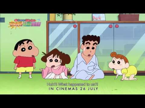 CRAYON SHIN-CHAN THE MOVIE: INVASION!! ALIEN SHIRIRI Official Indonesia Trailer