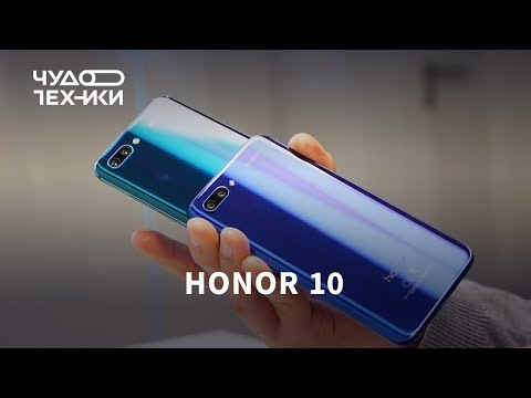 Быстрый обзор | новый Honor 10 (2018)