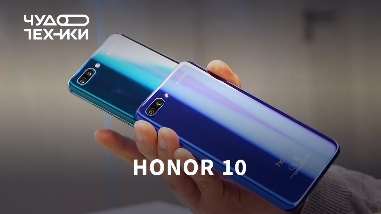 Смартфон Honor 10 | Обзор смартфона Honor 10