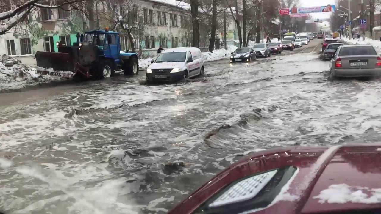 Потоп 14 февраля 2017 в Перми. Улица Карпинского.