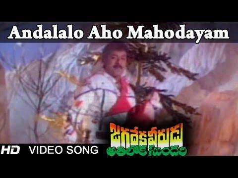 Jagadeka Veerudu Atiloka Sundari Movie  ...
