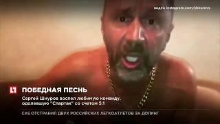 """Лидер """"Ленинграда"""" переделал свой хит """"В Питере пить"""" в честь победы """"Зенита"""""""